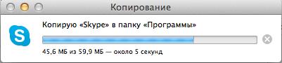 Снимок экрана 2014-04-08 в 22.12.19