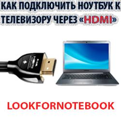 Инструкция К Телевизору Samsung Le-40A451c1