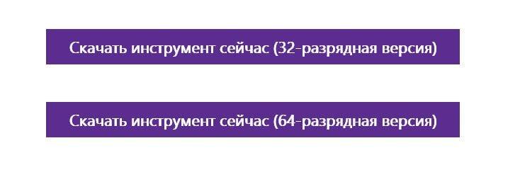 разрядные версии