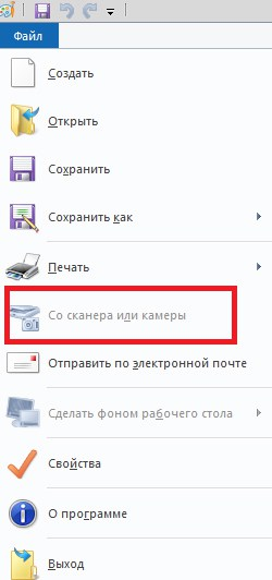 Как сделать снимок на веб камеру на windows 7
