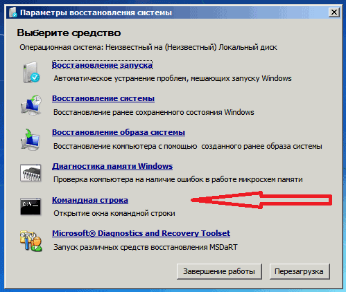 How to restore windows registry files