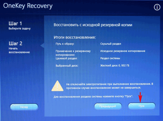 Recover standby database filename