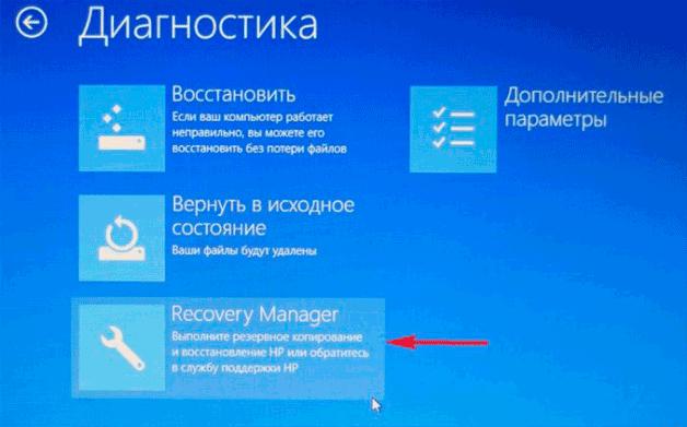 zavodskiye-nastroyki-laptop-7