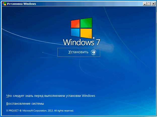 Скачать программу для очистки памяти ноутбука
