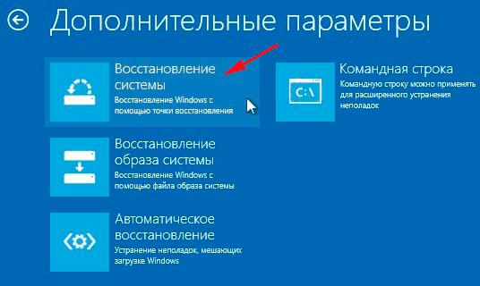 ne-vkluchaetsa-laptop-1