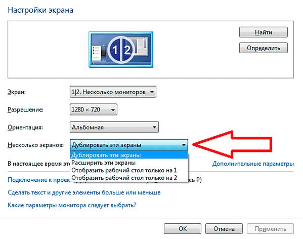laptop-monitor-8
