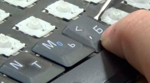 Что делать если на ноутбуке